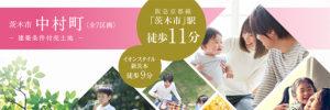 20210519_nakamura